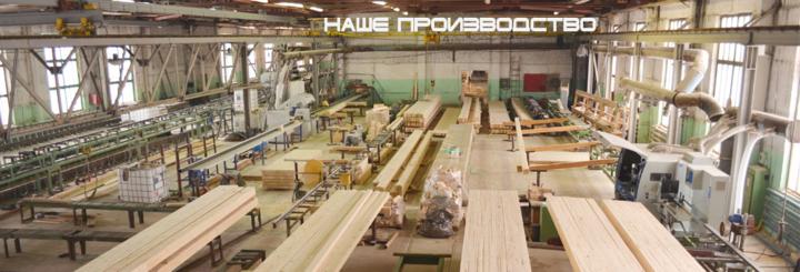 Мебельный щит из сосны купить в Минске Беларусь